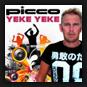 Picco - Yeke Yeke