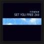N-Trance - Set You Free 2k9