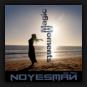 NoYesMan feat. Phine - Magic Moments